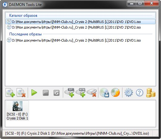 DAEMON Tools Lite 4.41