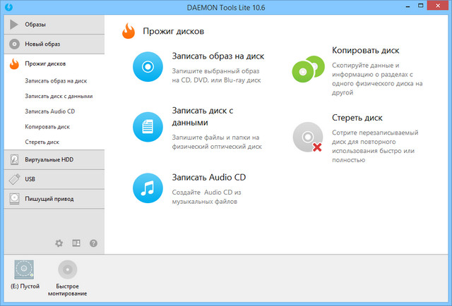 DAEMON.Tools.Lite.10.6.0.283