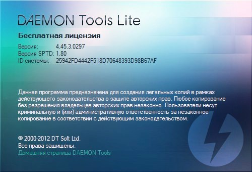 DAEMON_Tools_Lite_4.35.